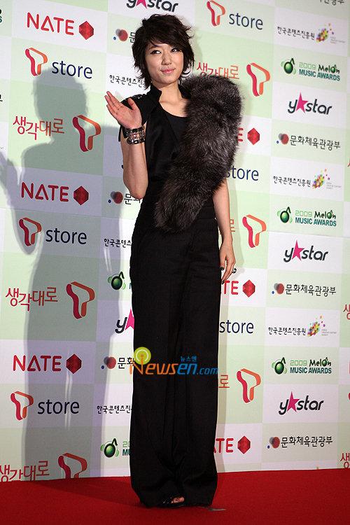 park shin hye | Sapphirebluelf's Blog